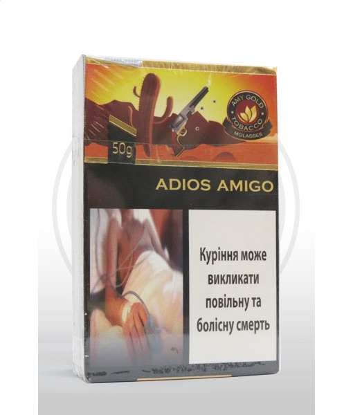 ADIOS AMIGO 50 g