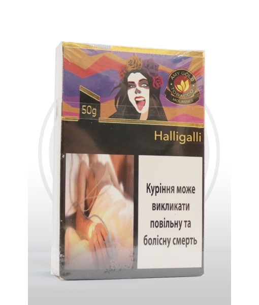 HALLIGALLI