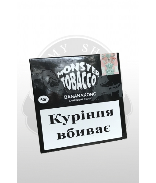 Monster tobacco BANANAKONG 50г