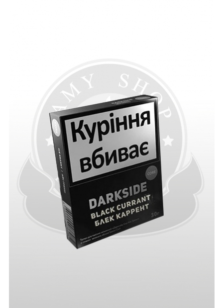 Darkside Core Black Currant 30 г.