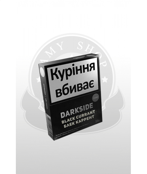 Darkside Core Black Currant 30 г.