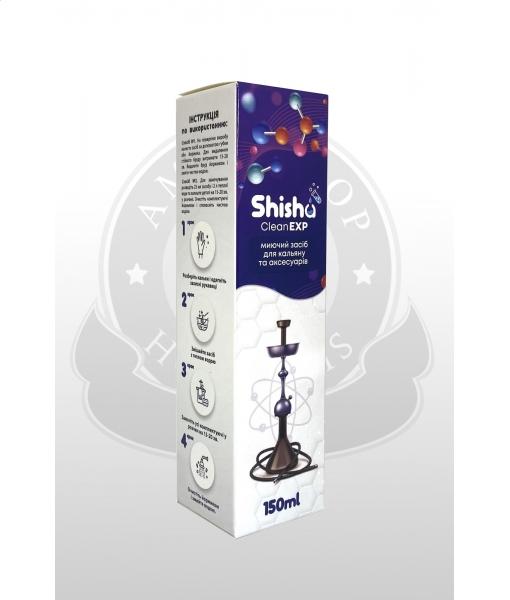 Shisha Clean EXP