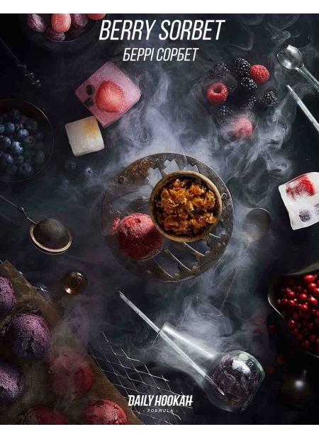 "Daily Hookah FORMULA ""Berry Sorbet"" (Ягідний Сорбет) 60g"