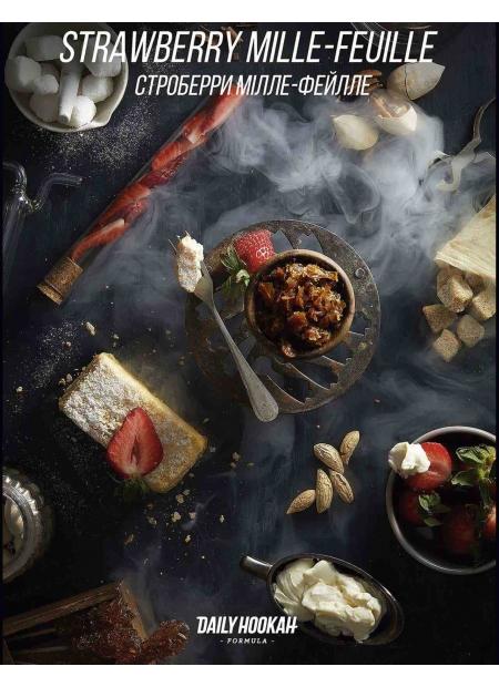 """Daily Hookah FORMULA """"Strawberry Mille-Feuille"""" (Строберрі Мілле-фейлле) 60 г."""