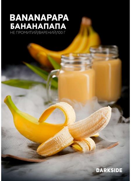 """Darkside Core """"Bananapapa"""" (Бананапапа) 100 г"""