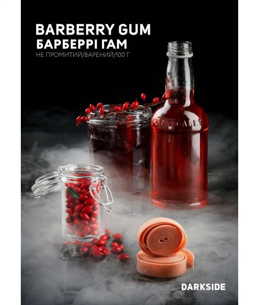 "Darkside Core ""Barberry Gum"" (Барберрi Гам) 100 г"