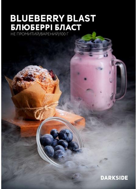 """Darkside Core """"Blueberry Blast"""" (Блюберрi Бласт) 100 г"""