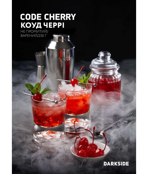 """Darkside Core """"Code Cherry"""" (Коуд Черрі) 100 г"""