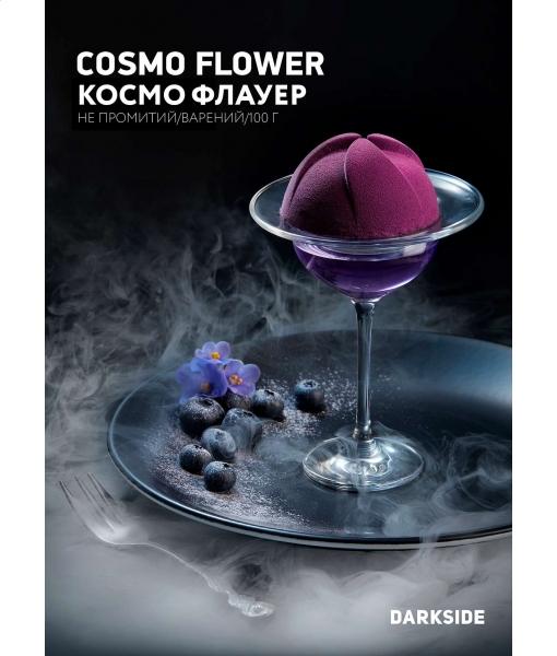 "Darkside Core ""Cosmo Flower"" (Космо Флауер) 100г."