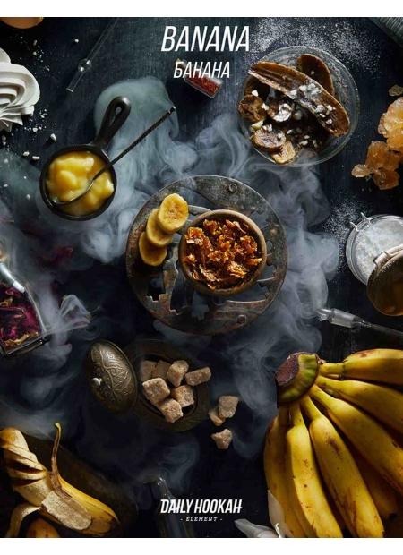 "Daily Hookah ELEMENT ""Banana"" (Банана) 60g"
