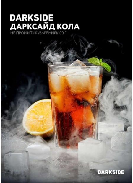"Darkside Core ""Cola"" (Дарксайд Кола) 100 г"