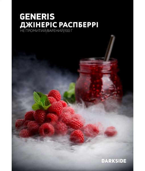 "Darkside Core ""Generis Raspberry"" (Джінеріс Распберрі) 100г."