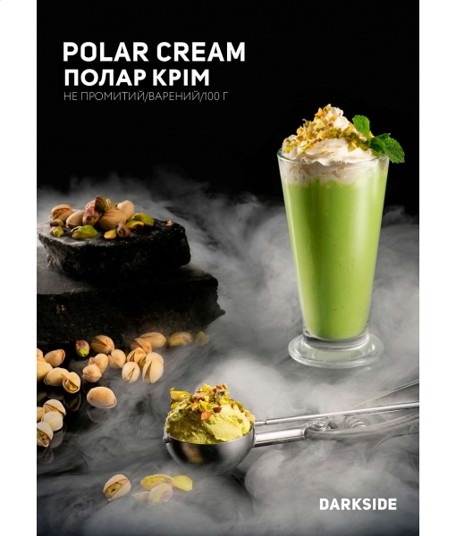"Darkside Core ""Polar Cream"" (Полар Крім) 100 г"