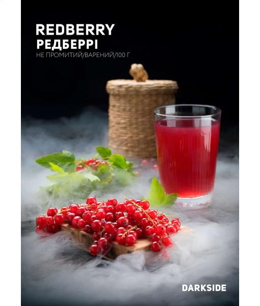 """Darkside Core """"Redberry"""" (Редберрі) 100 г"""
