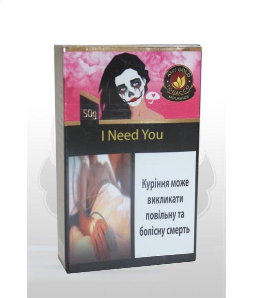 I NEED YOU 50 g