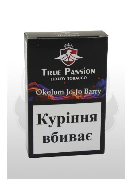 Okolom Jo-Jo Barry (Смородина, бузина, лайм) 50g