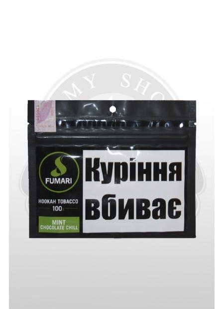 """Кальянный табак Fumari MINT CHOCOLATE CHILL """"100"""