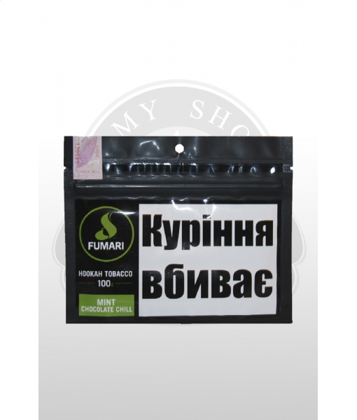 "Кальянный табак Fumari MINT CHOCOLATE CHILL ""100"