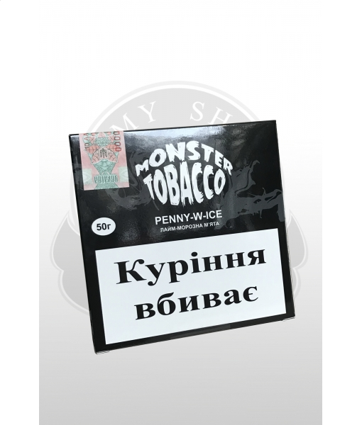 Monster tobacco PENNY-W-ICE 50г