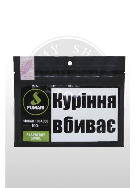 "Кальянный табак Fumari RASPBERRY SWIRL ""100"