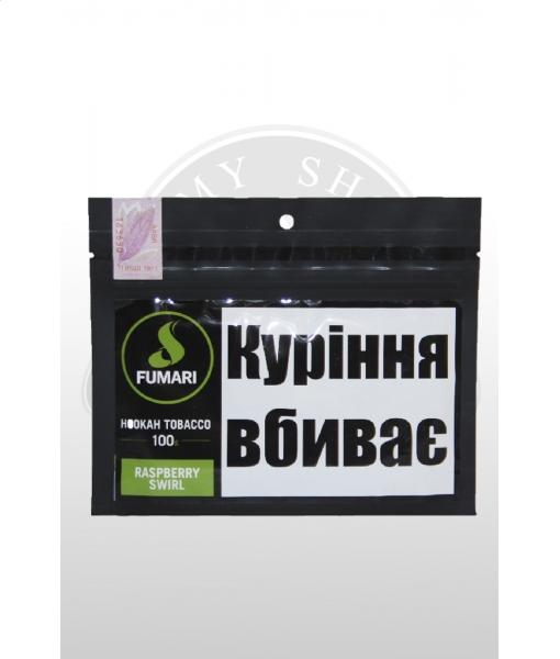 "Кальянный табак Fumari Raspberry Swirl""100"