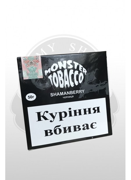 Monster tobacco SHAMANBERRY 50г