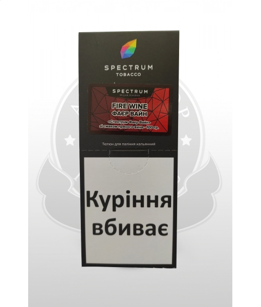 "Hard Line ""Fire Wine"" (Пряное вино) 100g"