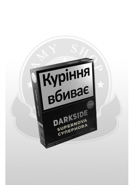 Darkside Core Supernova 30 г.