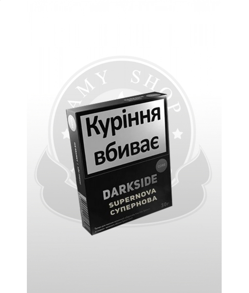 Darkside Core Supernova 30 г.