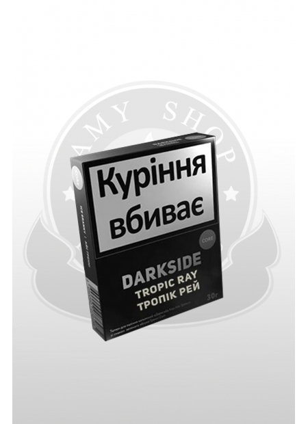 Dark Side Core Tropic Ray 30 г.