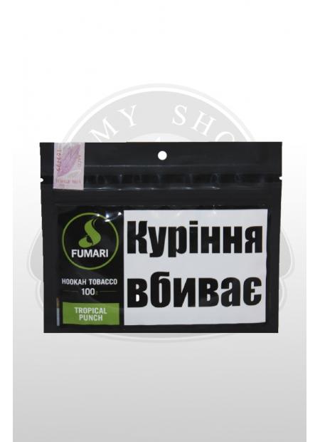 """Кальянный табак Fumari TROPICAL PUNCH """"100"""